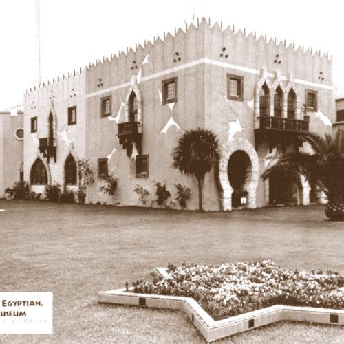 1930_Oriental_Museum_1